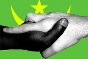 الوحدة الوطنية