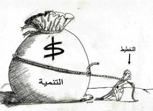 الصورة من إعداد الفنان التشكيلي خالد مولاي إدريس