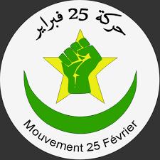 شعار حركة 25 فبراير