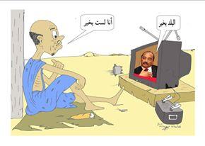 رسم الفنان خالد مولاي إدريس